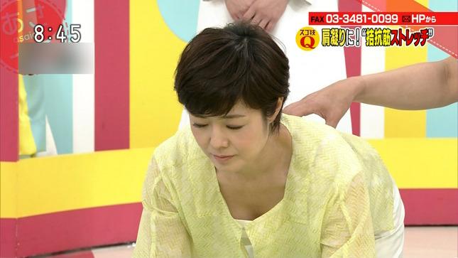 有働由美子 あさイチ 5