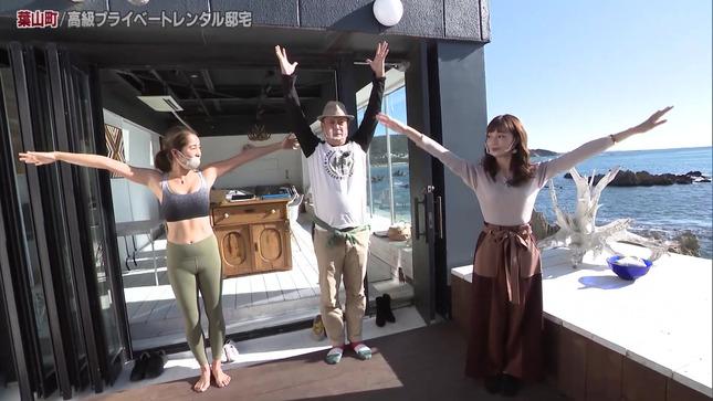 赤間有華 あっぱれ!KANAGAWA大行進 22