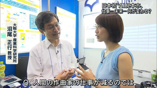 八木麻紗子 報道ステーション おはようコールABC 14
