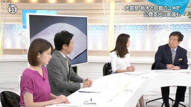 宇内梨沙 News23 1