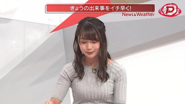澤井志帆 まるごと Dスポ10