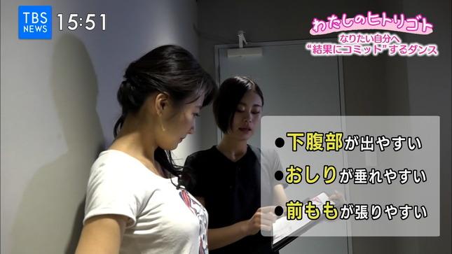 島津久美子 わたしのヒトリゴト 5