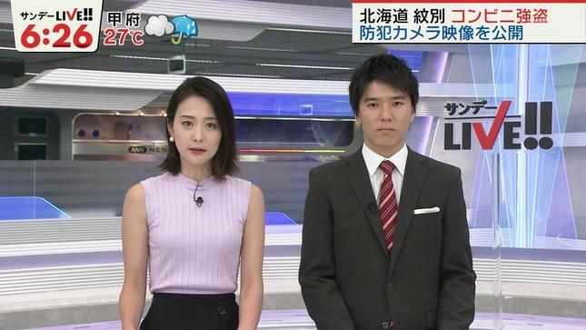 森葉子 スーパーJチャンネル15