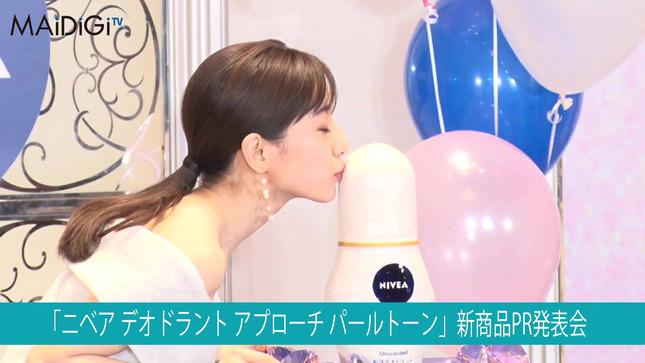 田中みな実 ニベア新商品PR発表会 1