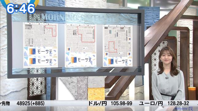 片渕茜 ニュースモーニングサテライト 17