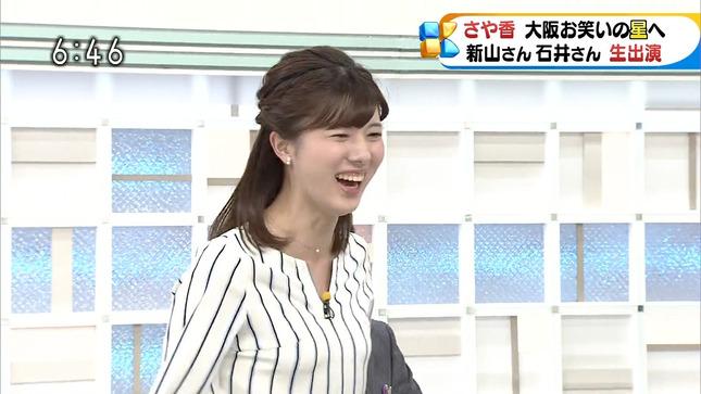 石橋亜紗 ニュースほっと関西 13