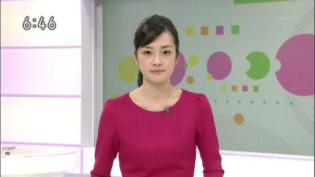 鈴木奈穂子 おはよう日本 キャプチャー画像 03