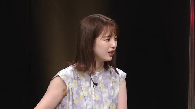 弘中綾香 太田伯山★未公開トーク 13