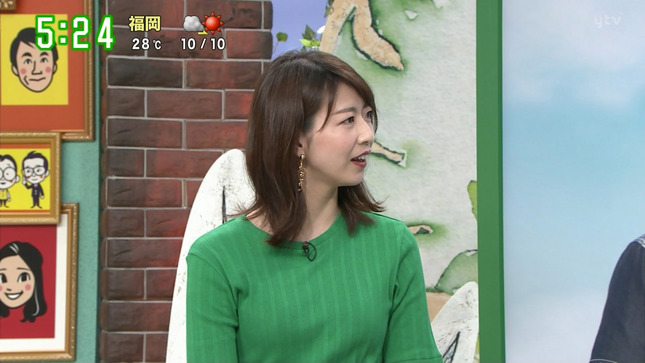 虎谷温子 す・またん! 5