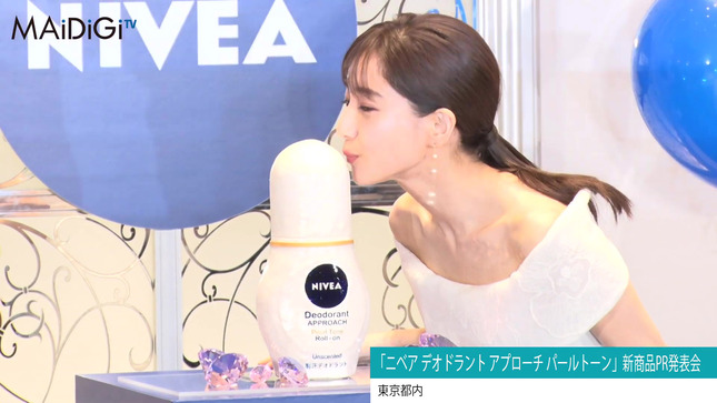田中みな実 ニベア新商品PR発表会 13