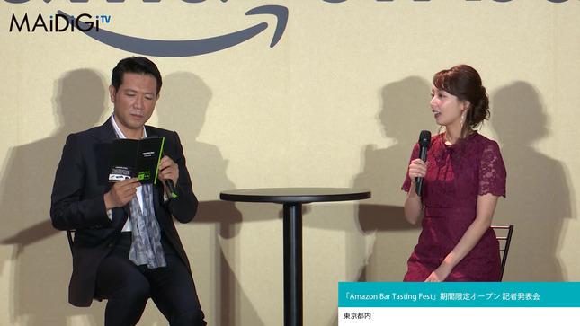 宇垣美里 「Amazon Bar Tasting Fest」記者発表会 4