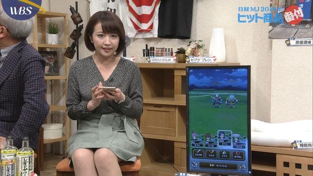 相内優香 ワールドビジネスサテライト 大江麻理子 片渕茜 13