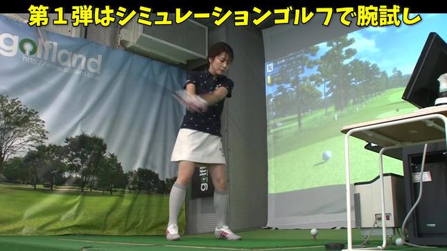 田中萌 動画、はじめてみました 16