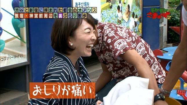 狩野恵里 モヤモヤさまぁ~ず2 09