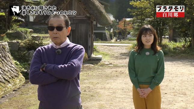 浅野里香 ブラタモリ 11