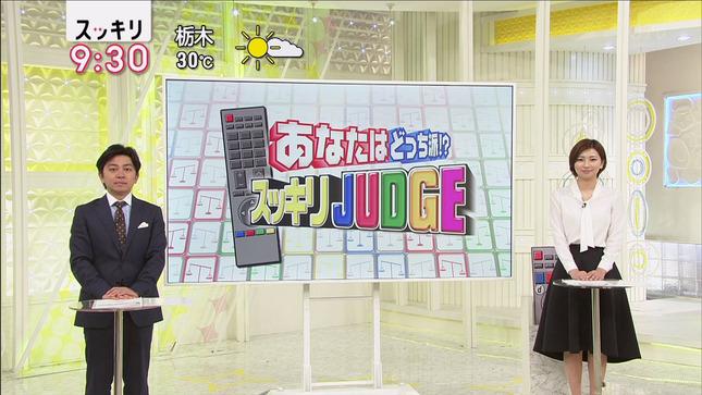 畑下由佳 biz search スッキリ!! 11