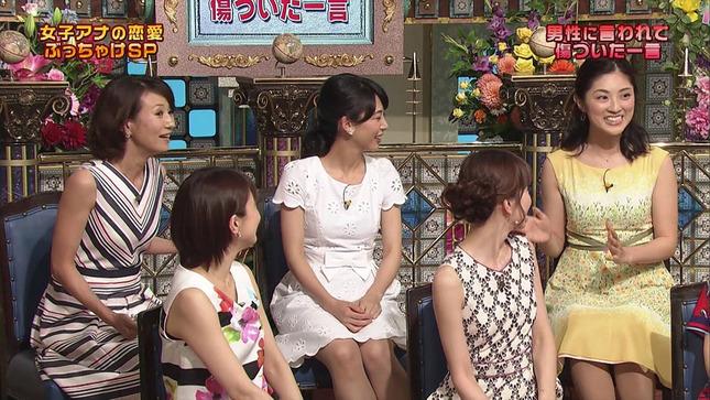 岩本乃蒼 杉野真実 さんま御殿3時間SP女子アナ軍団の逆襲! 10