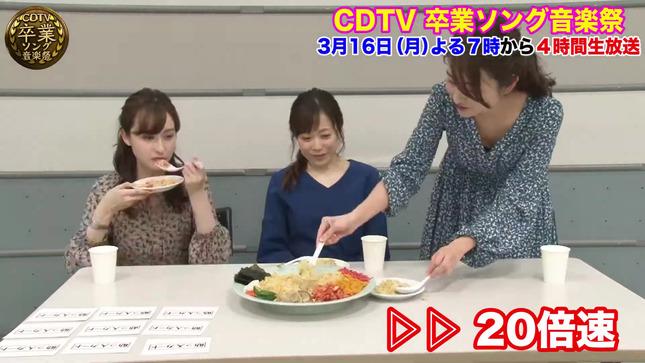 日比麻音子 江藤愛 宇賀神メグ CDTV デカ盛りチャレンジ8
