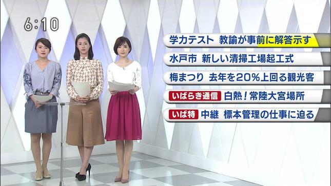森花子 茨城ニュースいば6 奥貫仁美 7