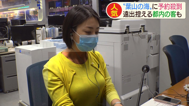 矢島悠子 スーパーJチャンネル ANNnews 11