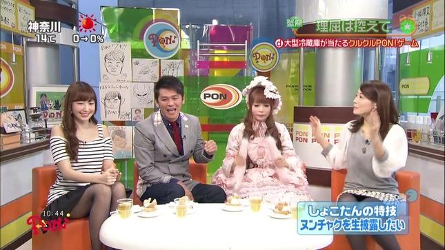 佐藤良子 PON! 小嶋陽菜 04