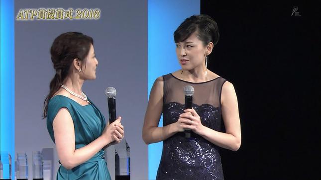 小熊美香 與芝由三栄 ATP賞授賞式2016 3