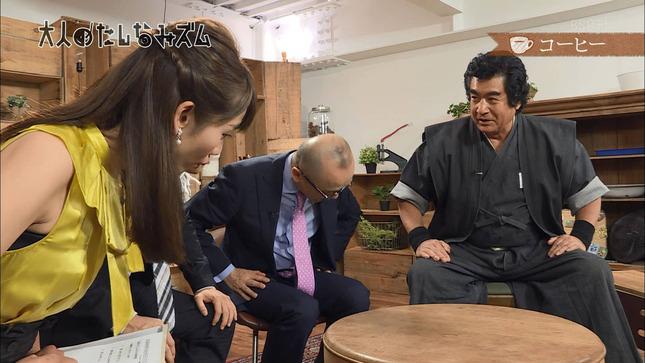 加藤多佳子 大人のたしなみズム 14