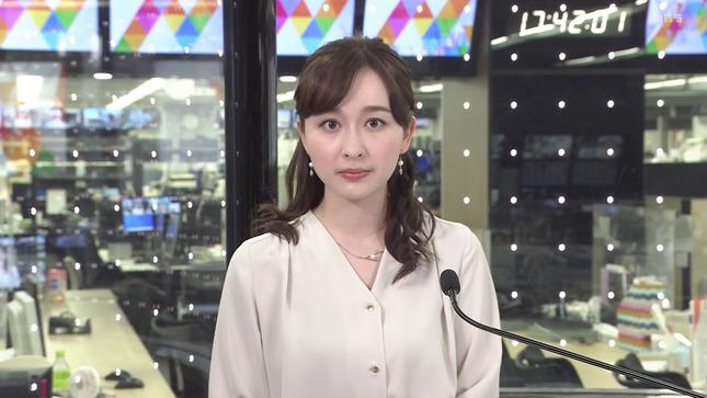 宇賀神メグ あさチャン! JNNフラッシュニュース 6