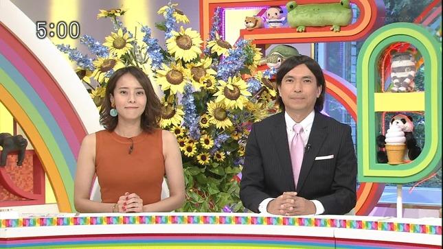 上田まりえ ワールドスポーツMLB 5時に夢中! 1