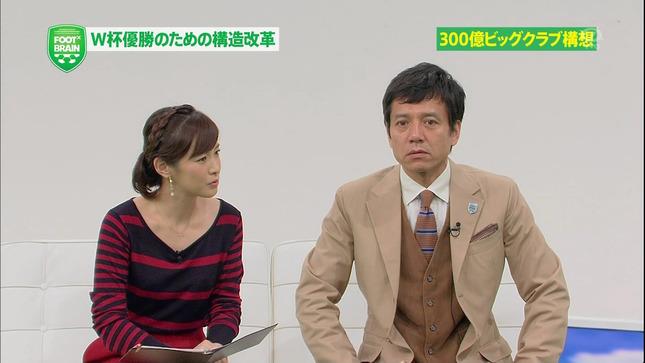 杉崎美香 FOOT×BRAIN 世界ナゼそこに?日本人 02