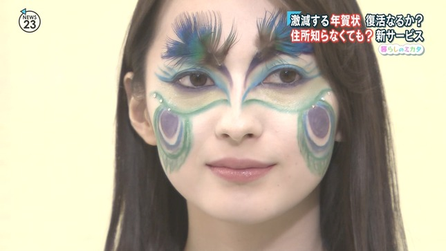 山本恵里伽 News23 7