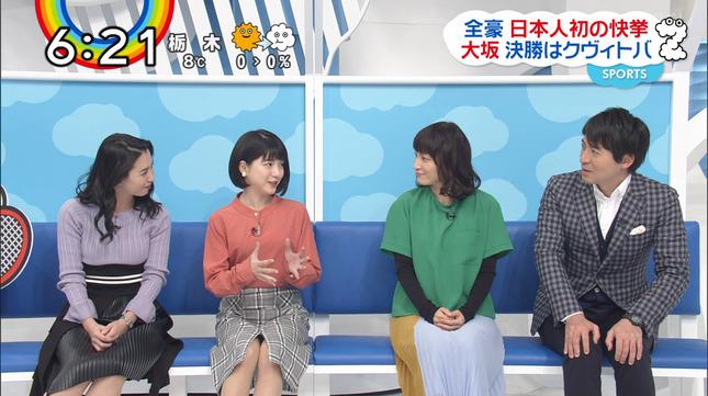 川島海荷 ZIP! 3