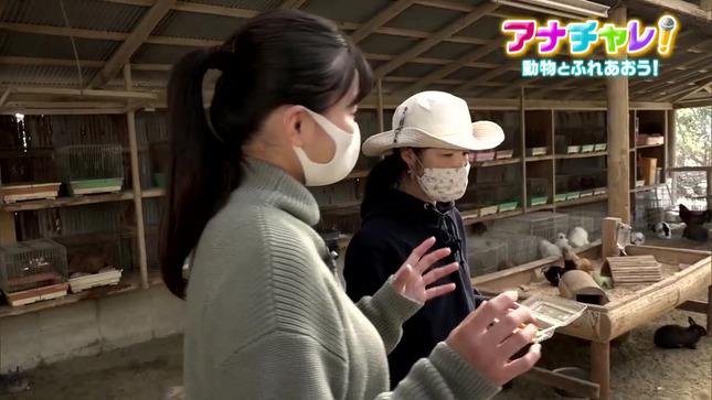 瀧川奈津希 アナチャレ! 2