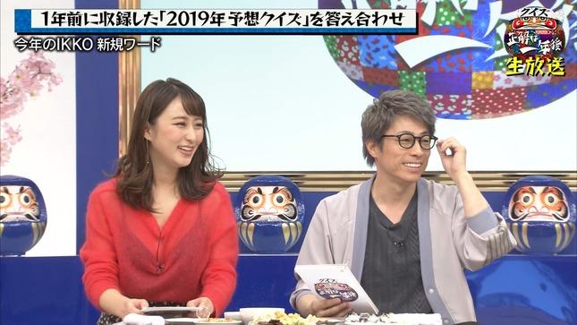 枡田絵理奈 クイズ☆正解は一年後 2019 18