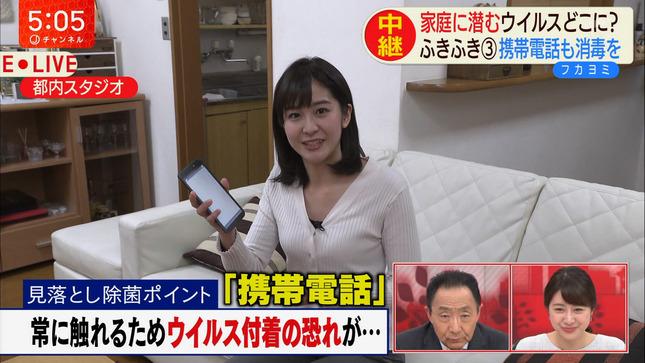 林美桜 スーパーJチャンネル 17
