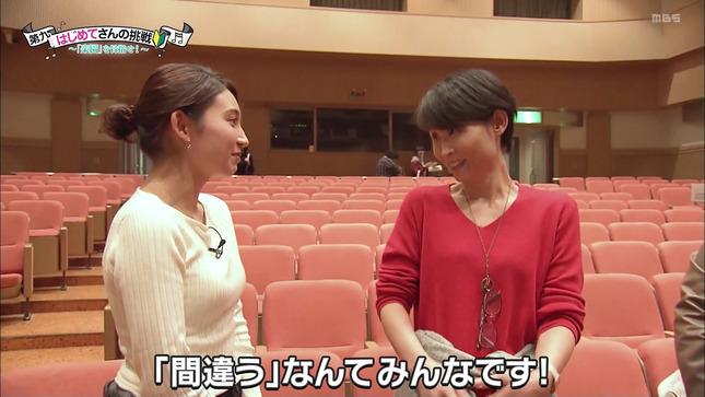 野嶋紗己子 第九はじめてさんの挑戦 5