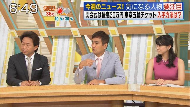 池谷麻依 週刊ニュースリーダー お願い!ランキング 8
