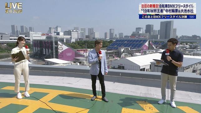佐藤梨那 東京2020オリンピック 11