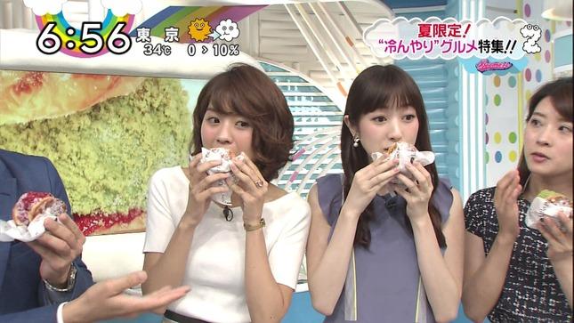 曽田茉莉江  ZIP! 09