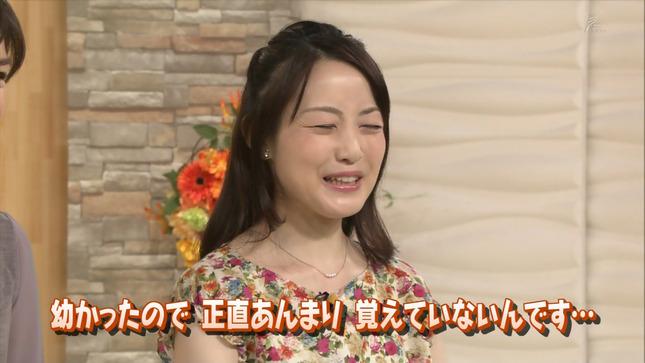 江崎史恵 プレミアムカフェ 18
