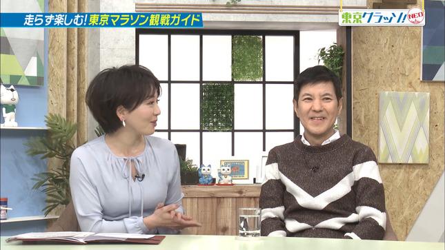 大橋未歩 妄想中毒 東京クラッソ!NEO 12