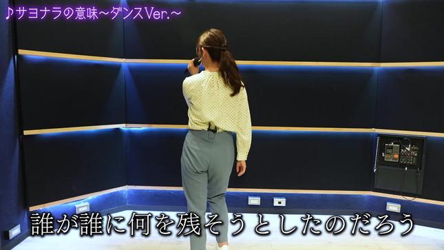 斎藤ちはるアナのボイトレ講座 8