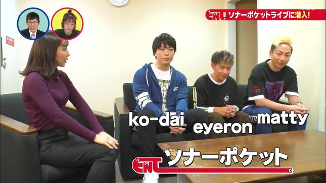 野嶋紗己子 ENT ソナポケライブを初体験 8