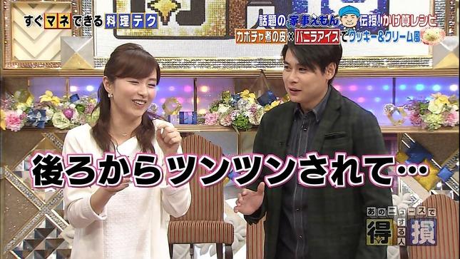 伊藤綾子 あのニュースで得する人損する人 NewsEvery 09