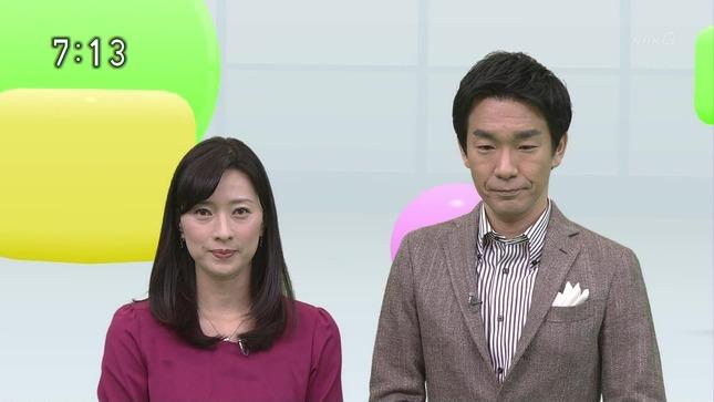 小郷知子 おはよう日本 クローズアップ現代+ 10