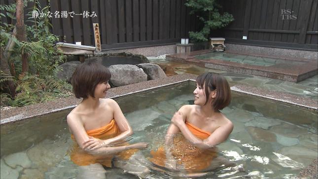 安元佳奈 小村美記 JNNふるさと紀行 10