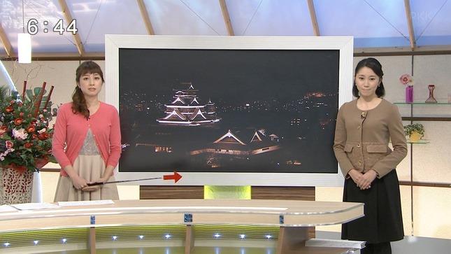 柿木綾乃 RKK NEWS JUST 09