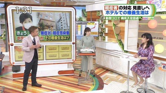 江藤愛 ひるおび! 23