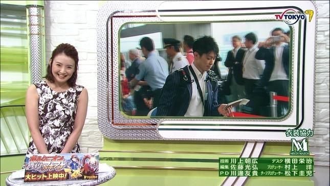 白石小百合 追跡LIVE!SPORTSウォッチャー 14