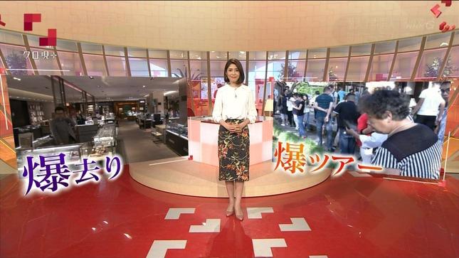 鎌倉千秋 一本の道 クローズアップ現代+ 9